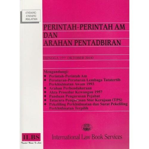 Pekeliling Kemajuan Pentadbiran Awam Sejak 1991 Pustaka Mukmin Kl Malaysia S Online Bookstore