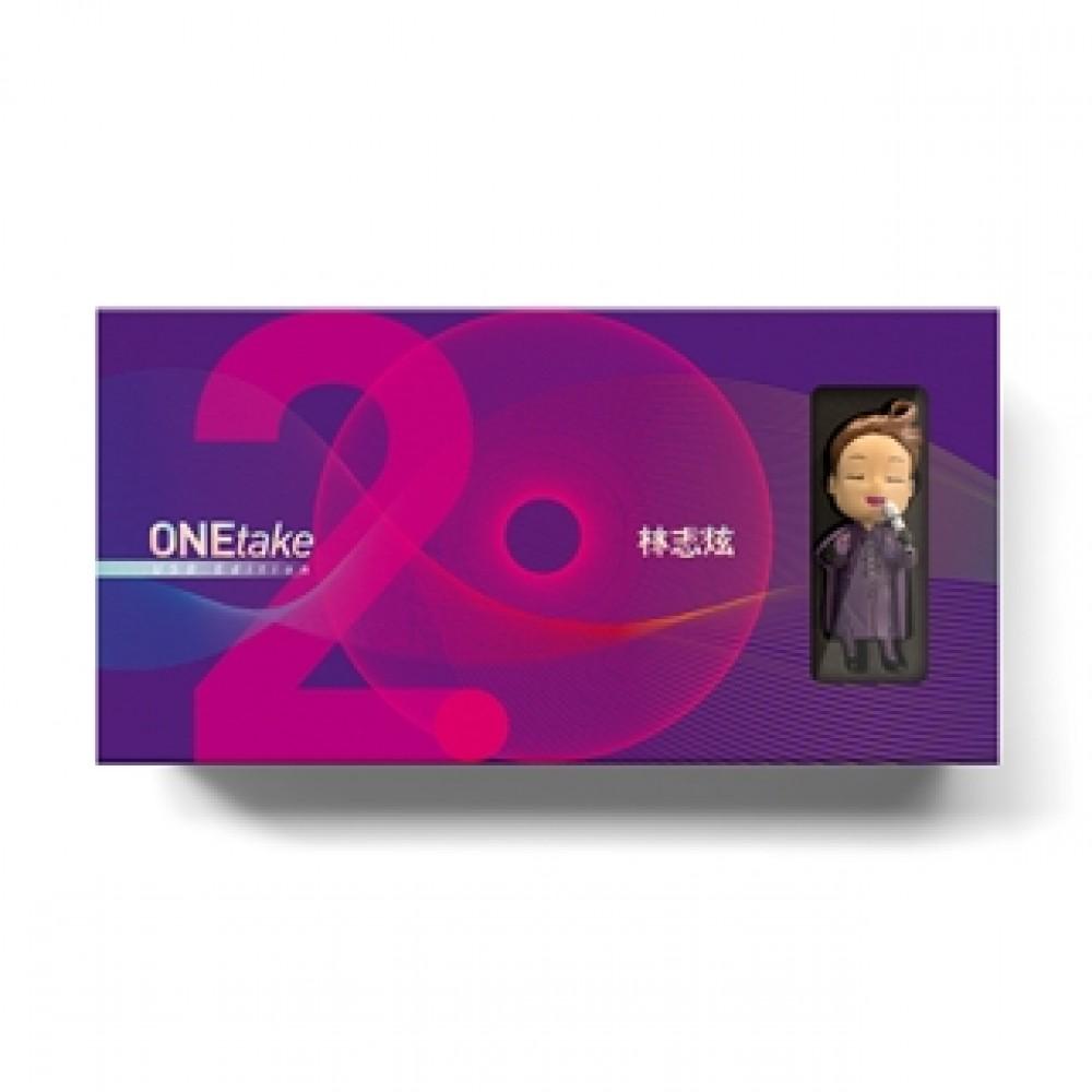林志炫- ONETAKE2.0 LIVE DVD+演唱会造型限量Q版公仔USB