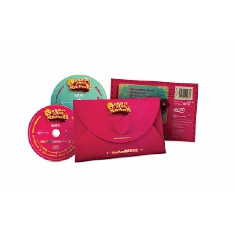 心连心希望 元气满满 Moo Moo哒贺岁专辑(CD+DVD)