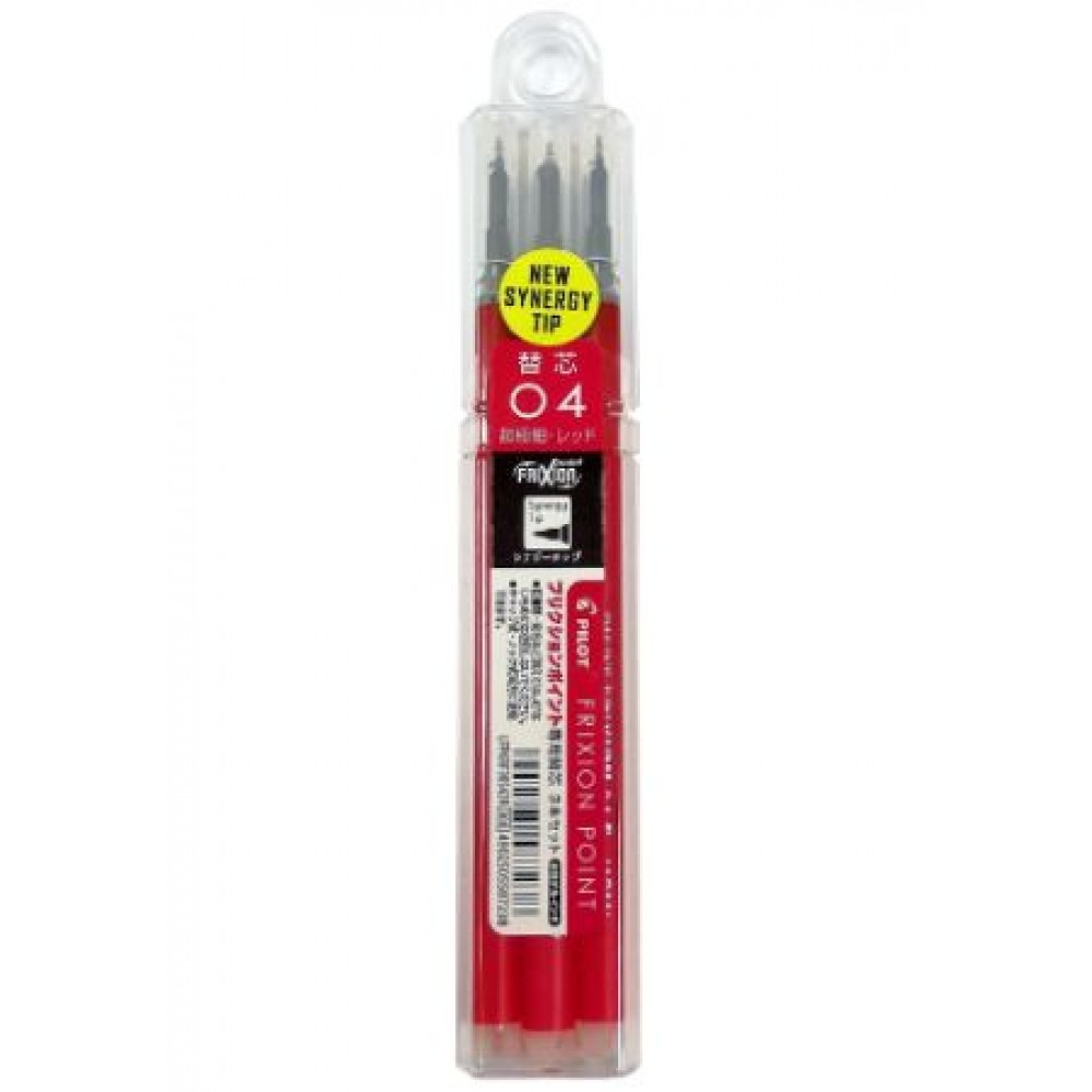 PILOT Frixion Point Knock 04 Erasable Gel Pen Refill 3 Pieces in Pack - Red