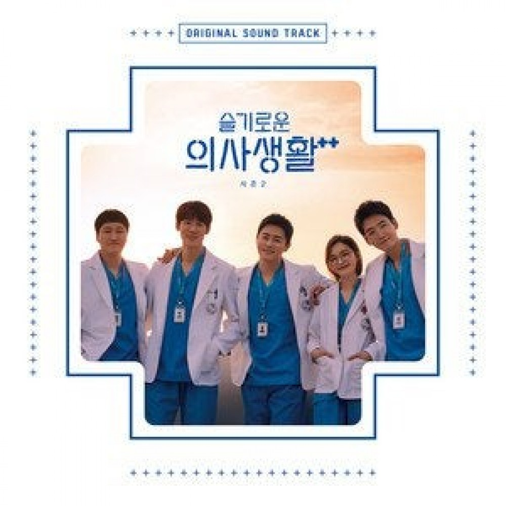 HOSPITAL PLAYLIST 2 OST - TVN SPECIAL (2CD)