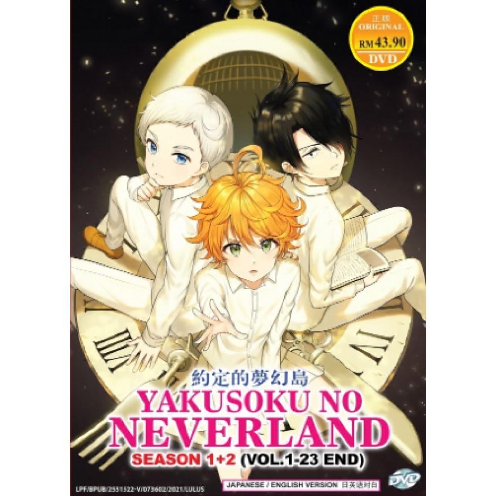 YAKUSOKU NO NEVERLAND约定的梦幻岛 SEASON 1+2 VOL.1-23 END(DVD)