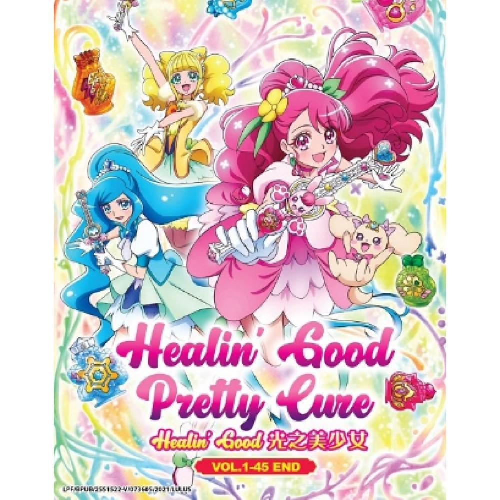 HEALIN' GOOD PRETTY CURE HEALIN' GOOD ♥ 光之美少女 VOL.1-45 END4(DVD)
