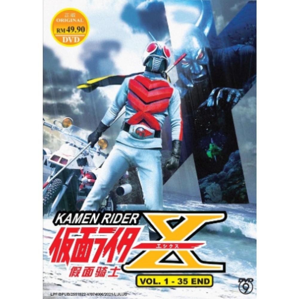 KAMEN RIDER X 假面骑士X VOL. 1 - 35 END(2DVD)