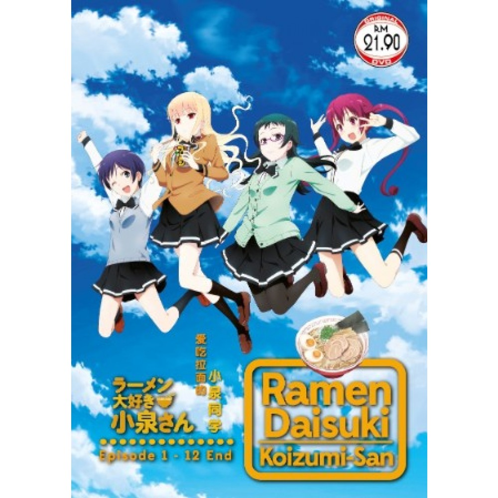 Ramen Daisuki Koizumi-San  Vol.1-12