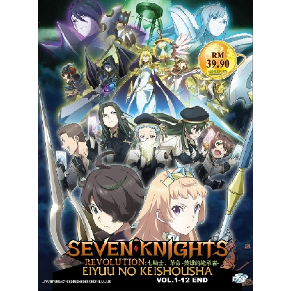 SEVEN KNIGHTS REVOLUTION: EIYUU NO KEISHOUSHA 七騎士:革命 -英雄的繼承者- VOL.1-12 END (2DVD)