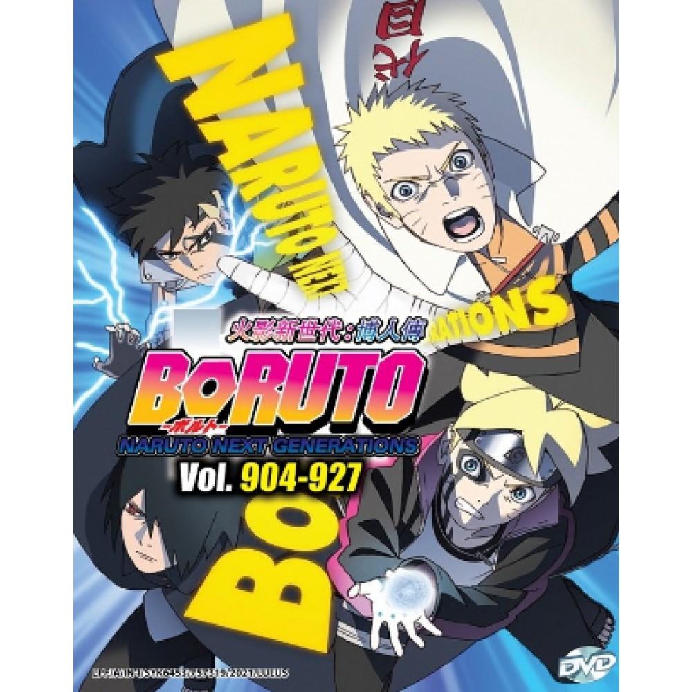 BORUTO: NARUTO NEXT GENERATIONS 火影新世代 : 博人傳 VOL.904-927 (3DVD) - BOX 33