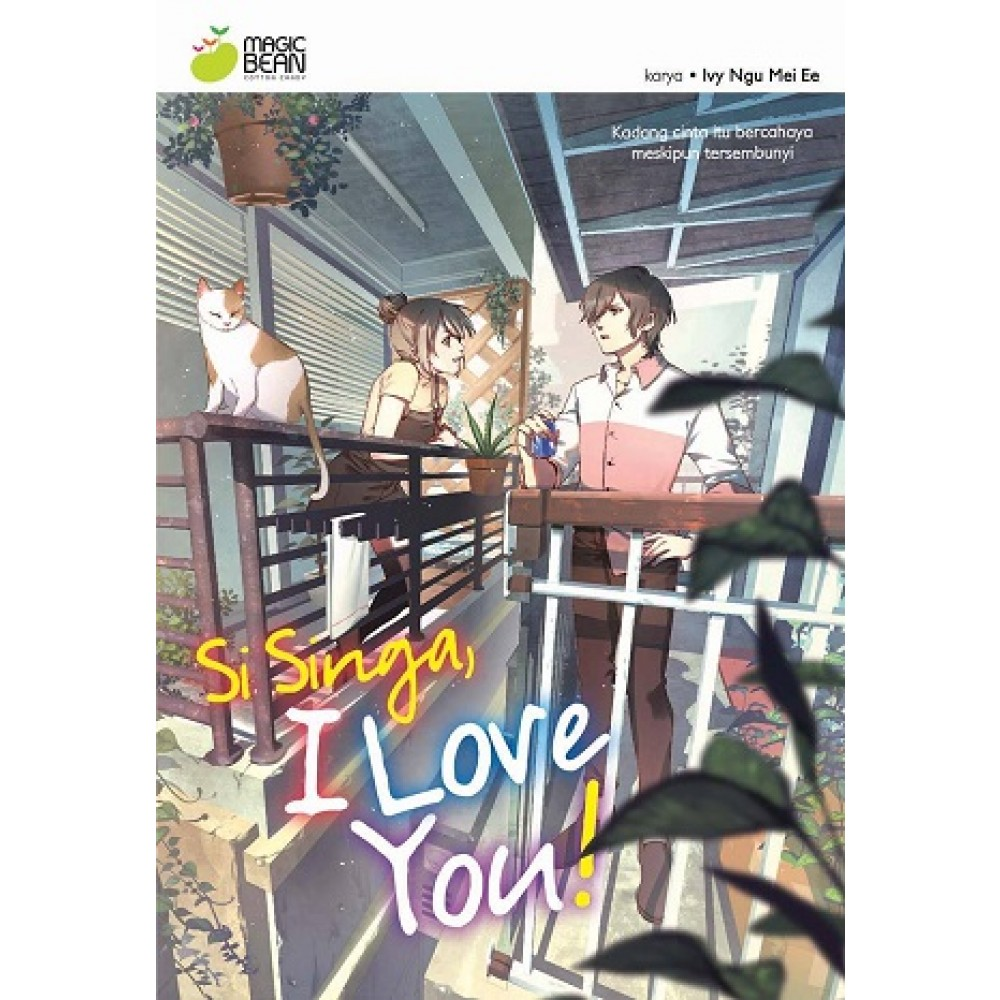 MAGIC BEAN COTTON CANDY 15: SI SINGA, I LOVE YOU