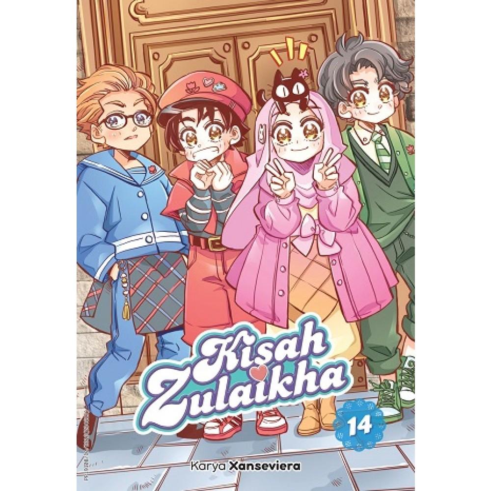Kisah Zulaikha 14