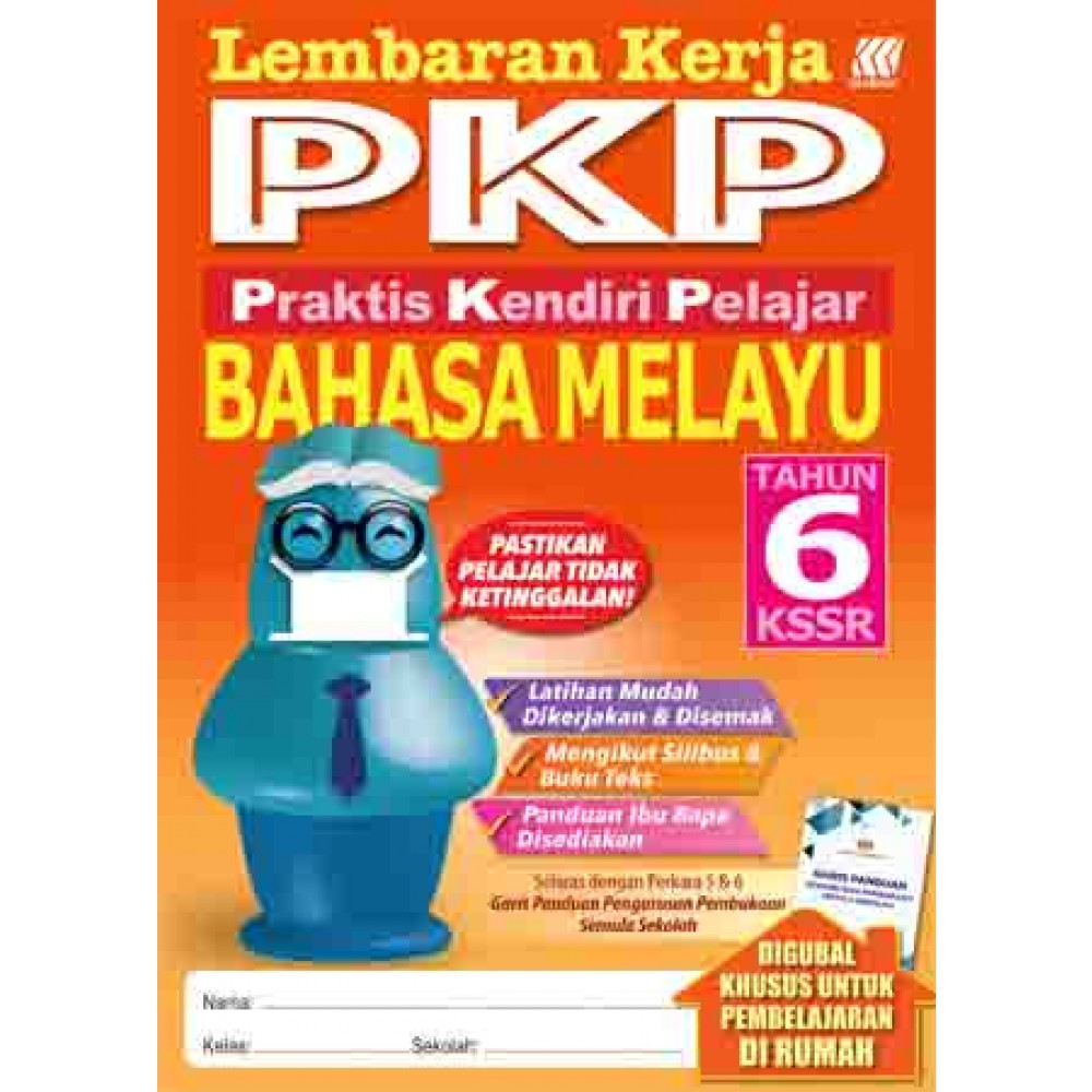 Tahun 6 Lembaran Kerja PKP Bahasa Melayu