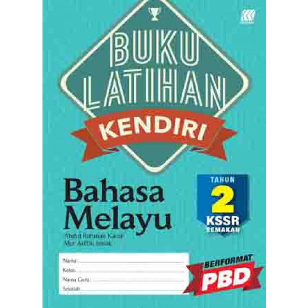 Tahun 2 Buku Latihan Kendiri Bahasa Melayu