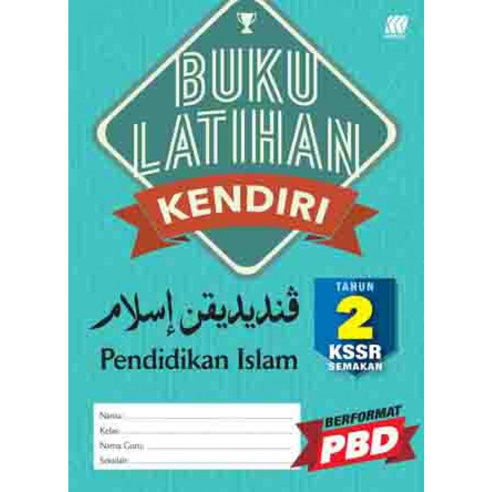 Tahun 2 Buku Latihan Kendiri Pendidikan Islam