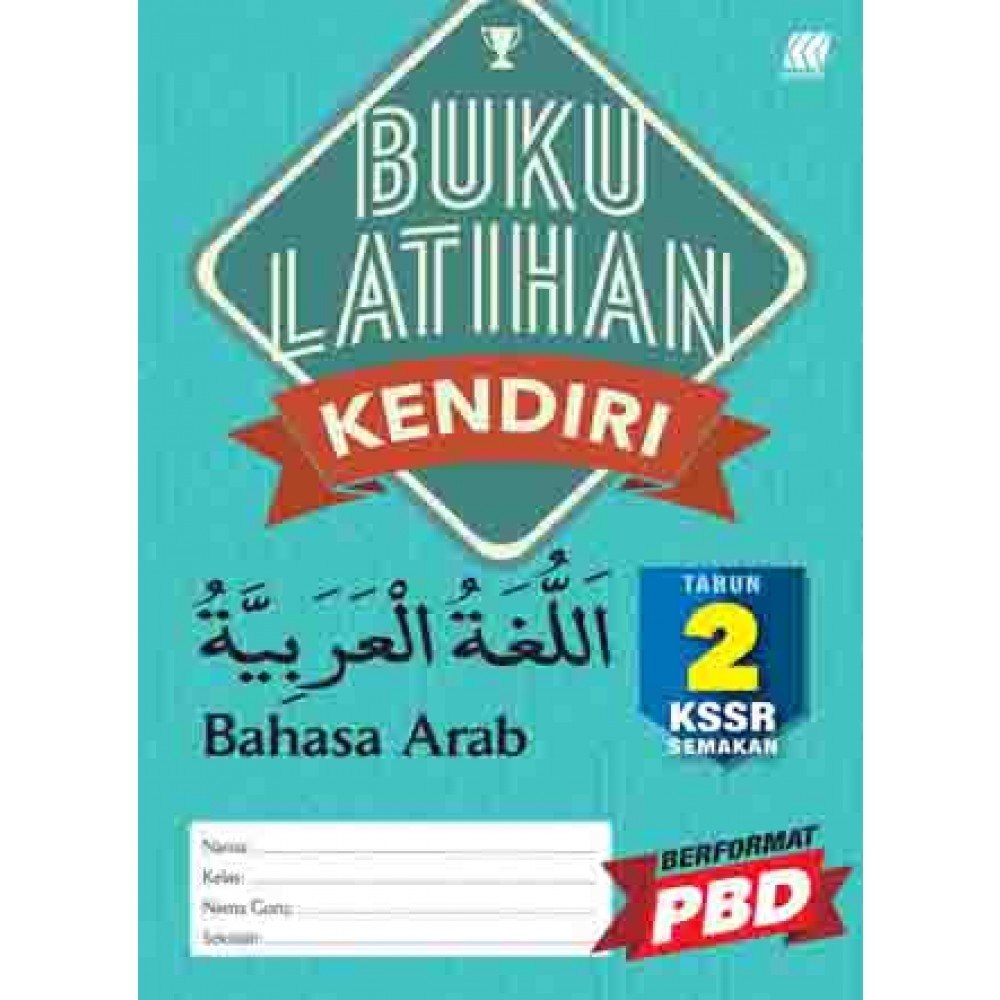 Tahun 2 Buku Latihan Kendiri Bahasa Arab