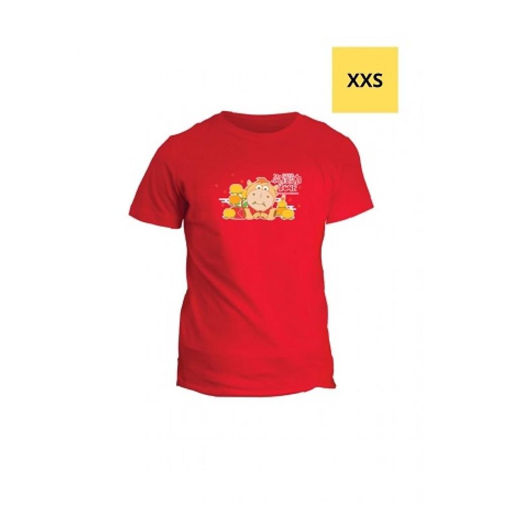 牛来运转满利满力Home - 精美T-恤 (XXS)