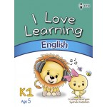 I Love Learning English K1