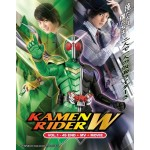 KAMEN RIDER W VOL.1 - 49END + MV+ MOVIE (3DVD9+1DVD5)