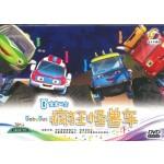 BABY BUS 宝宝巴士 疯狂怪物车 (DVD)