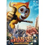 小悟空 MONKEY KING RELOADED (DVD)