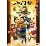 小门神 LITTLE DOOR GODS (DVD)