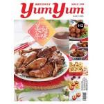 新新饮食双月刊 NO. 112