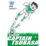 足球小將翼 愛藏版 10(首刷附錄版)