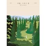 EXO Chen - April, and Flower (April Version)