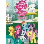 My Little Pony Vol.8: MMMystery DVD