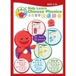 KIDS LEARNS CHINESE PHONICS BOX SET(RED)