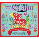 2019 LILLIAN TOO FENG SHUI ALMANAC