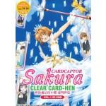 CARDCAPTOR SAKURA: CLEAR CARD-HEN  庫洛魔法使小櫻-透明牌篇  VOL. 1 - 22 END (2DVD)