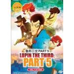 LUPIN THE THIRD: PART 5鲁邦三世 PART5  VOL.1-24 END (2DVD)