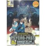 PSYCHO-PASS: SINNERS OF THE SYSTEM (DVD)
