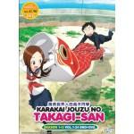 KARAKAI JOUZU NO TAKAGI-SAN S1+2 (2DVD)