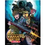 SPACE BATTLESHIP YAMATO 2199+3MV (4DVD)