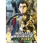 MAGATSU WAHRHEIT: ZUERST V1-12END(DVD)