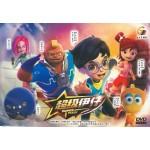 SUPER YIZAI 超级伊仔 (DVD)