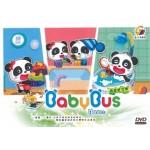 BABY BUS 宝宝巴士:奇妙好习惯 (DVD)