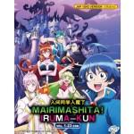 MAIRIMASHITA! IRUMA-KUN V1-23END (3DVD)