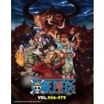 ONE PIECE 海贼王 BOX31 VOL.956-979 (3DVD)