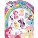 My Little Pony Bubble Sticker