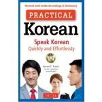 PRACTICAL KOREAN 3