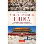 CT BRIEF HISTORY CHINA