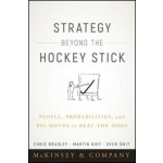 STRATEGY BEYOND THE HOCKEY STICK: PEOPLE