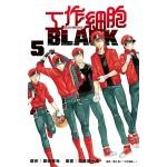 工作細胞BLACK (05)