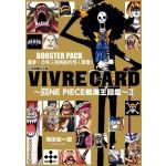 VIVRE CARD~ONE PIECE航海王圖鑑~Ⅱ 8