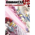 GUNDAM EXA VS (03)