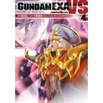 GUNDAM EXA VS (04)