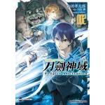 Sword Art Online刀劍神域 Project Alicization (2)