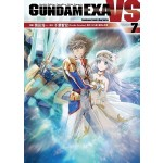 GUNDAM EXA VS (07)(完)