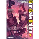 Sword Art Online刀劍神域外傳 Gun Gale Online (7) ―4th特攻強襲(上)―